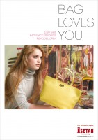 http://sproutjapan.com/files/gimgs/th-3_th_BAG-LOVES-YOU-01.jpg