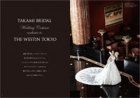 http://sproutjapan.com/files/gimgs/th-5_2_The WESTIN TOKYO Wedding_ページ_02.jpg